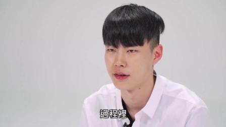 《爱情密码》: 40比1的韓國超大型相親實驗, 看完你會發現自己的要求有多高! (中文字幕)