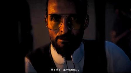 陈子豪《孤岛惊魂5》第十二期:真大变态,圣父!