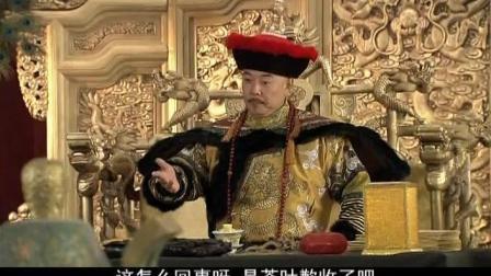 【铁齿铜牙纪晓岚】和珅纪晓岚联手斗皇上啦