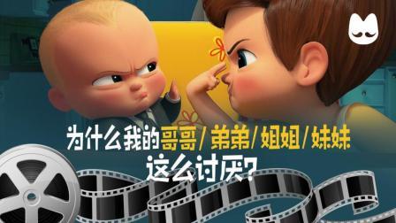脑洞大开的家庭电影推荐, 幽默温馨, 有笑有泪!