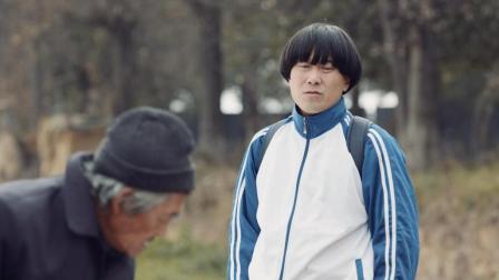 陈翔六点半: 他出身贫寒却不服输, 十年寒窗考上名校