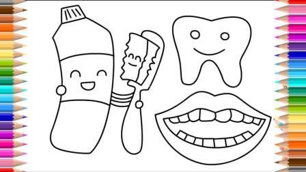 一起来画简笔画 儿童牙膏牙刷 彩色画