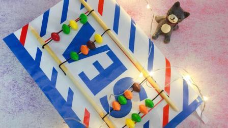 上课偷吃零食好方法, 把糖果DIY成算盘, 跟同学一起偷偷吃