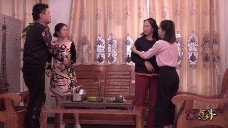 婆婆和丈母娘吵架, 儿子和女儿该帮谁? 看完这个视频你就知道了