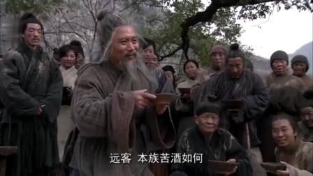 大秦帝国 14 卫鞅走访小山村 亲身体察秦人疾苦