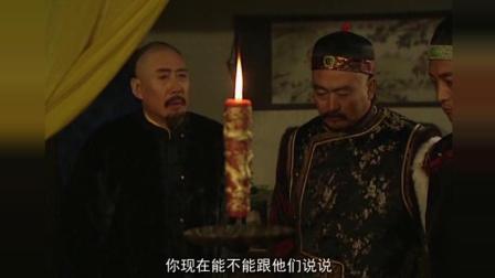 雍正王朝: 大阿哥这次真的栽跟头了, 康熙真的重办他了!