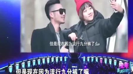 北京仪仗队武警, 遭气质女神爆灯, 现场完美告白, 嗨翻全场!