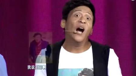 宋小宝遇到岳云鹏, 他俩的对话真是笑死人不偿命, 太逗了!