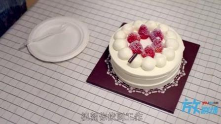 欢乐颂: 邱莹莹祝贺自己找到新工作, 一个人吃八寸蛋糕, 吃得好尽兴
