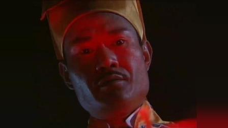 《僵尸道长2》林正英收伏妖道, 夺回风水珠!