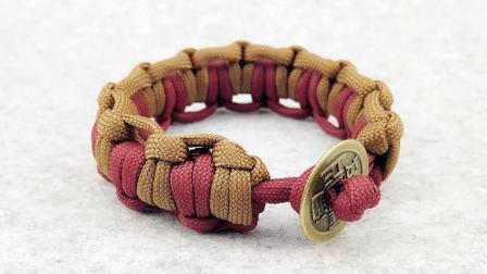 铜钱手链编法分享, 好看好玩的伞绳手链