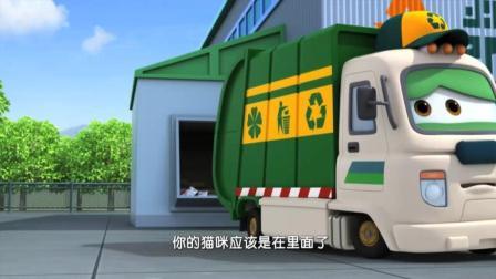 超级飞侠4 好糊涂的垃圾车, 垃圾不收, 却专收猫咪, 怎么回事呢