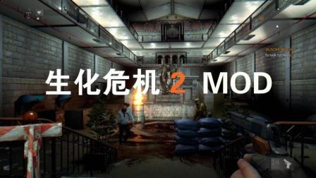 【瑞格解说】史上画质最好的生化危机2! ——消逝的光芒生化危机2MOD