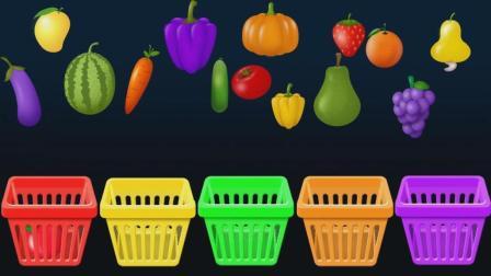 亮亮玩具蔬菜水果学习颜色, 汽车动画学英语, 婴幼儿宝宝教育游戏视频920
