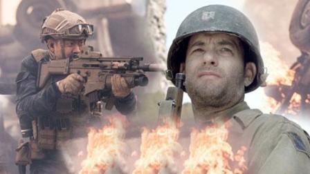 二十年之后, 我们拍出来堪比《拯救大兵瑞恩》的影片#这! 就是搞笑#