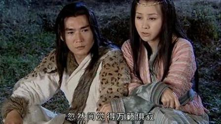 伏羲女娲结婚后, 你猜他们晚上都在干嘛?