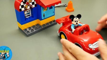 米老鼠开汽车, 悠悠玩具城