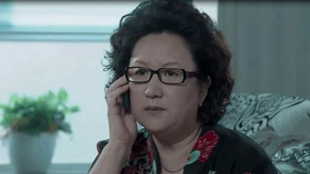 《独生子》母亲叮嘱李奥, 不能让他爸搬到她的房子去住
