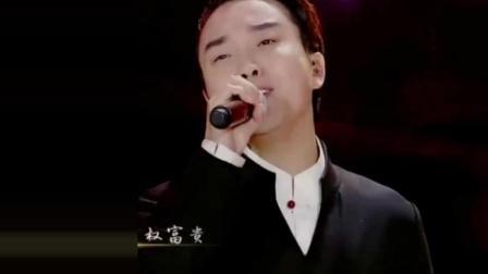 李玉刚在唱经典《女儿情》, 别样的造型和歌声让人沉醉不已!