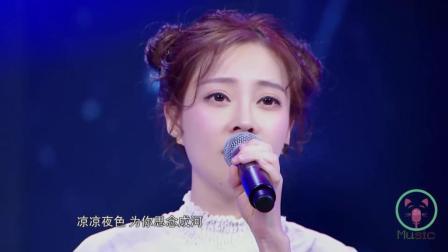 杨宗纬牵手冯提莫暖心对唱《凉凉》提莫圆梦了, 好想哭