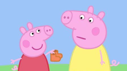 小猪佩奇: 堂姐是大人了, 但是也可以做自己喜欢的事