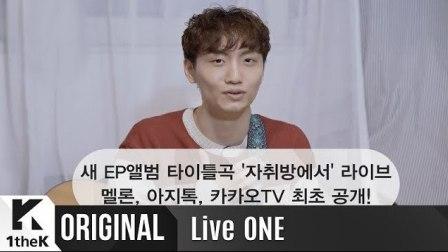 Live ONE: Yun Ddan Ddan 直播问候视频!