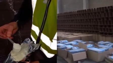 西班牙查获8吨假奶粉 大多运往中国