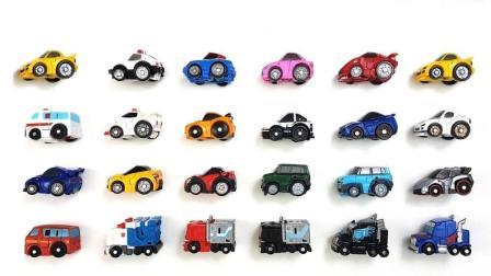 展示彩色小火车的造型