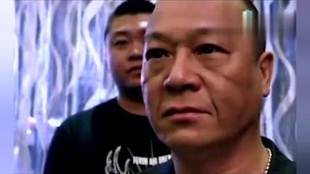 富豪被老大威胁, 谁知富豪喊来了香港铜锣湾大哥来帮忙