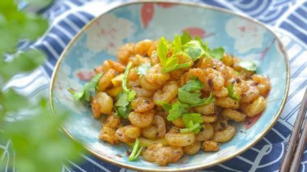 一膳斋 第二季 好吃的蒜香柠檬虾仁 你喜欢吗