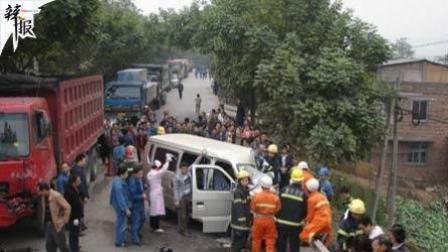 突发!重庆小客车与大货车相撞