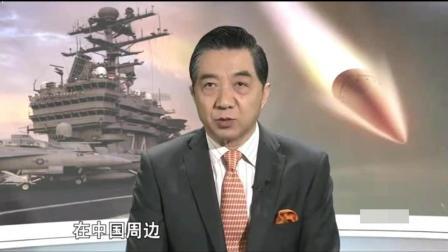 张召忠又预言了: 中美若在南海进行航母大战, 美国会怎么打?