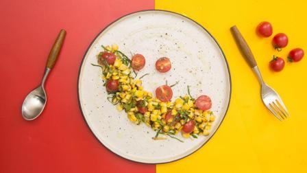 辣叔日日煮 烤玉米番茄沙拉