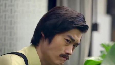 我叫王大锤: 老板这么废物, 不被员工骂才怪