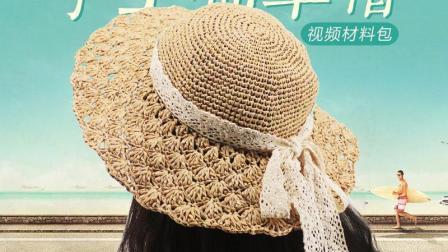 织一片慢生活  棉草拉菲遮阳帽 草帽 装饰非洲菊编织教程