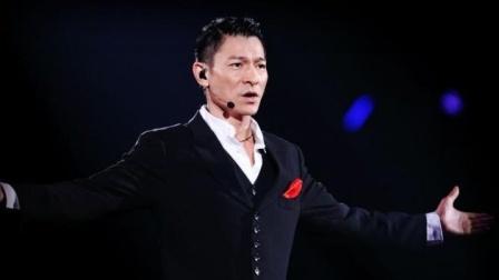 刘德华演唱会上最嗨的15分钟粤语歌曲串烧, 完全停不下来!