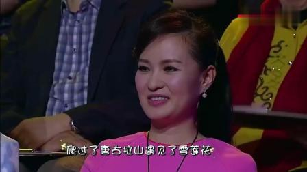 一首《回到拉萨》, 茜拉一开嗓杨钰莹就被镇住了