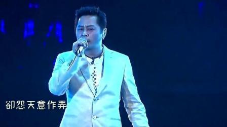 这首歌是歌手王杰个唱必唱的一首歌, 唱得让人心