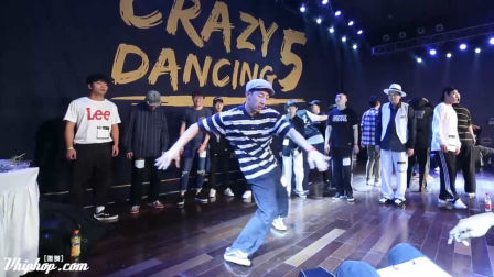 C组海选11-20 Crazy Dance Vol.5