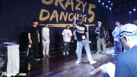 C组海选21-30 Crazy Dance Vol.5