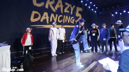 C组海选31-40 Crazy Dance Vol.5