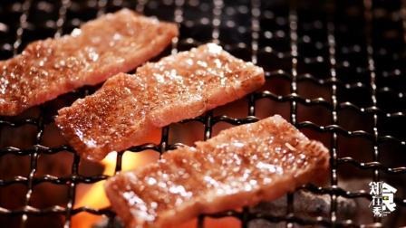 日式和风烤肉, 却是别样的滋味