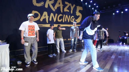 C组海选91-100 Crazy Dance Vol.5