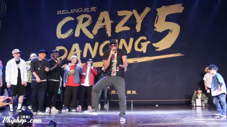 Sweepy 说唱1 - Crazy Dance Vol.5