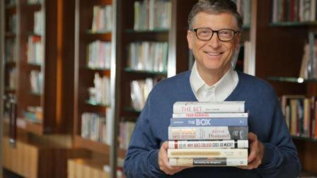 学习这四个比尔盖茨的阅读习惯, 甩同龄人几条街!