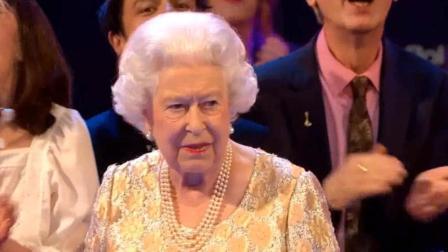 现场:英女王92岁罕见高调庆生 查尔斯当众喊妈咪