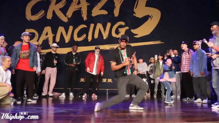 Sweepy 说唱2 - Crazy Dance Vol.5