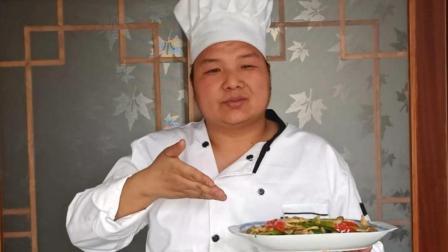 厨师长教你烧平菇的家常做法, 3分钟轻松学会, 我先收藏了