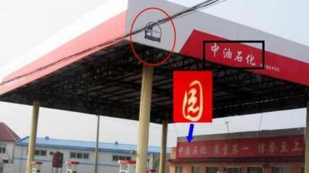 交警提醒: 遇到这种加油站一定要远离, 不少车主都中招了!