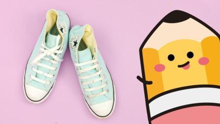 小铅笔 玩乐实验室 这样绑鞋带让你的小鞋子更帅 这样绑鞋带让小鞋子更帅